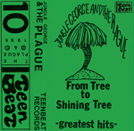 JUNGLE GEORGE & THE PLAGUE From Tree to Shining Tree album