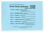 TRUE LOVE ALWAYS Windows Fade Japan tour schedule