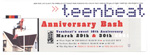 Teen Beat Sweet 16th Anniversary Banquet invitation 2