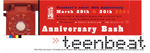 Teen Beat Sweet 16th Anniversary Banquet invitation 1